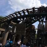 Phantasialand - Tikal